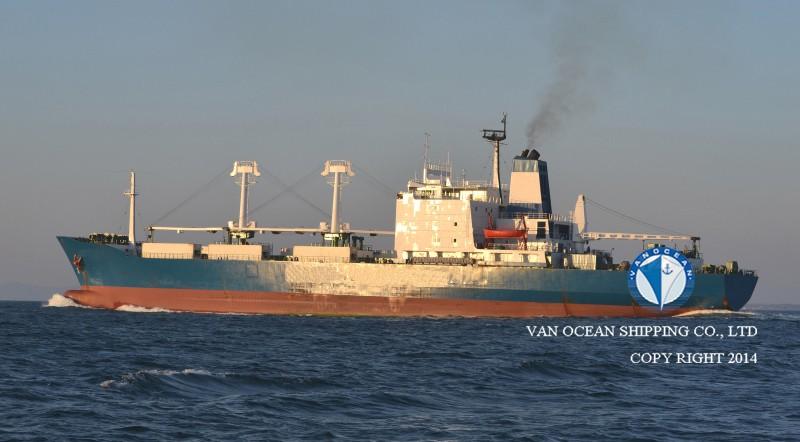 船型 冷藏运输船 是否为深冷船 否 船旗 圣文森特和格林纳丁斯 注册港